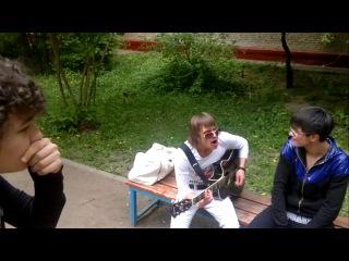 KA4KA.RU_YAroslav_Skripka(RJEP)_Feat_BoGdan(Beatbox)_Klassnaya_Pesnya_pod_gitaru_rjep_pod_bitboks_2013