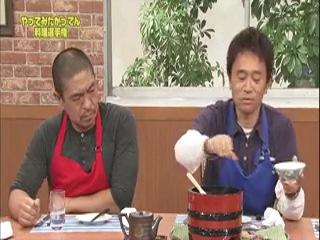 Gaki No Tsukai #1126 (2012.10.14) — Absolutely Tasty 13