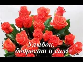 Поздравления ко дню рождения для динары