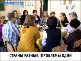 Новости Приморского района, от 19.09.2013
