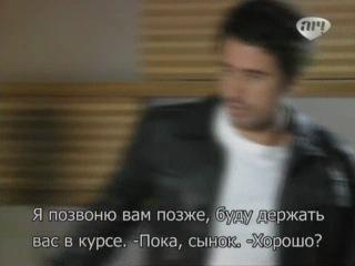 Безрассудное сердце / Insensato Coracao -140 серия(с русскими субтитрами)