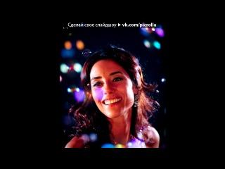 «Beautiful Cansu Dere» под музыку 05. Sila - Elbette (Candan Ercetin). Picrolla