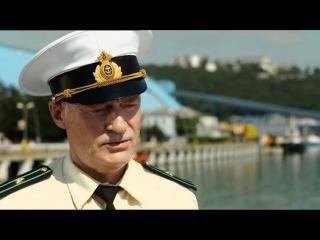 Премьера. Боевик «Береговая охрана» — скоро на НТВ