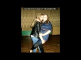 «видео» под музыку Лолита,А. Апина, И. Алегрова - Песня о женской дружбе! я вас люблю мои подруженьки и очень скучаю...мне вас нехватает..... Picrolla