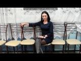 я под музыку Словетский (Константа) - С Ней (Месяц Май) feat. Daffy RapBest.ru (2012). Picrolla