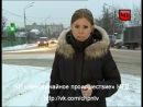 ЧП «Чрезвычайное происшествие» (эфир от 08.12.2012)