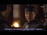 [Dorama Mania] Императрица Ки / Empress Ki / Ki Hwanghoo 2 из 50 [720]