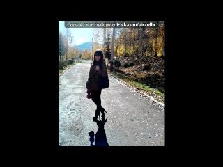 «новые фоты 1)» под музыку ★ Nightwish - Самый ахуенний медляк... (OST Eight Below/Белый плен ) ★. Picrolla