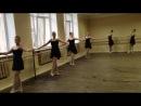 Зачет по классическому танцу 2 курс 1 семестр