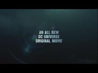 Трейлер ''Бэтмен: Возвращения Темного Рыцаря'' Часть вторая