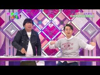 Nogizaka46 - Nogizakatte Doko ep61 от 2 декабря 2012 Знакомимся с ногизашками и будущим синглом