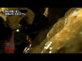 AKB48 no Gachinko Challenge #15 от 5 октября 2012
