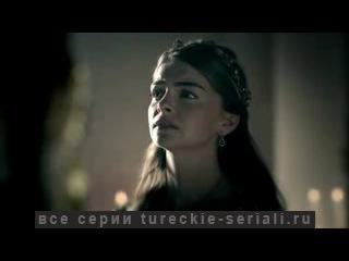 Анонс 1 |Великолепный век 97 серия | tureckie-seriali.ru