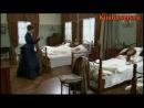 Тайны института благородных девиц 10 серия 2013