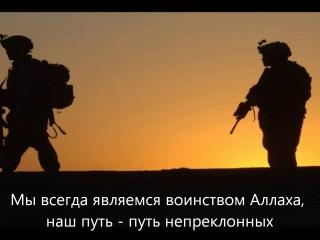 Нашид - Чуждые_HD
