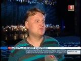 Сюжет о концерте Майкла Болтона в Минске