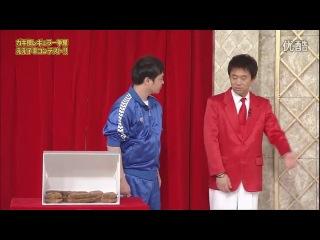 Gaki no Tsukai #1103 (2012.04.29) - Good Boy Contest