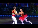 Оксана Домнина и Владимир Яглыч 24.11.2013