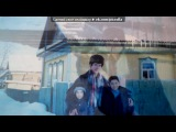 «Фидарит абыйым истелегене» под музыку Фидан Гафаров - Кышкы романс. Picrolla