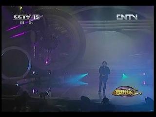 Nicholas Tse, 《谢谢你的爱1999》_演唱-谢霆锋