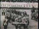 Царская Семья и Первая Мировая война. Документальная хроника
