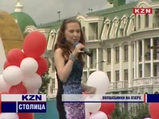 Сюжет тк Звезда-KZN Хореографический коллектив Лилии Нугамановой Йолдыз