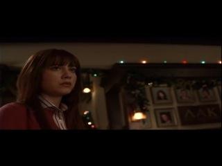 Чёрное Рождество (2006) [Альтернативная сцена: Девушки говорят о Кайле и Еве]