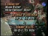 1991-12-07 Rafael Pineda vs Roger Mayweather(vacant IBF light welterweight title)