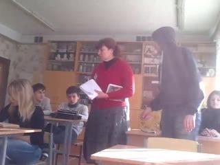 Урок Биологии у 9-Б класса)))Виталя жжет)