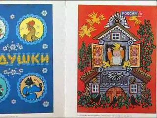 Художники рода Васнецовых. Третьяковка - дар бесценный.