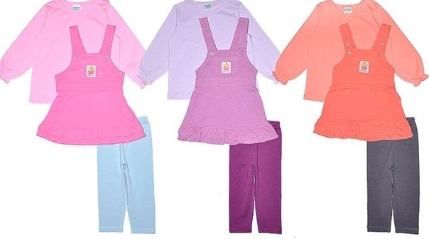 Детская одежда CHERUBINO, ЛЕО, БЕМБИ и др.Обувь Тотто