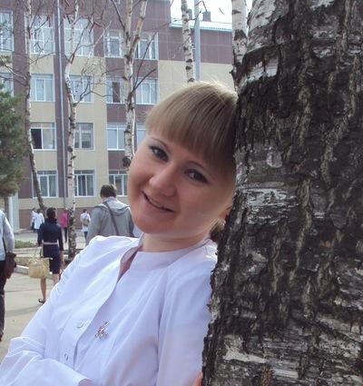 Наталья Королёва, 31 августа 1990, Ижевск, id109126014