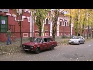 Дорога в пустоту 10 серия (2012)
