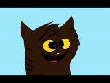 Коты-воители Прикол С днём рожденья