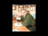 «УЧЕБКА» под музыку Andrian & Илья Соболев - Не Думай. Picrolla