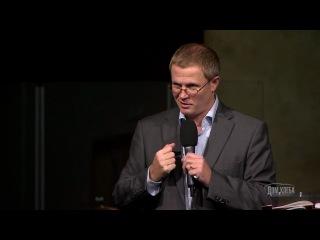 Дом Хлеба - Верить в обетования или в Любовь? (Духовное развитие личности №27)