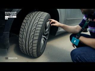 Большой тест-драйв со Стиллавиным - BMW X5