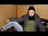 «супер» под музыку Клубные Миксы На Русских Исполнителей - Бум-бум-бум (Dj~Bogdan Remix 2012). Picrolla