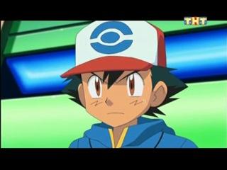 Покемон Белое и чёрное Pokemon Black And White 14 Сезон 15 Серия Озвучка ТНТ