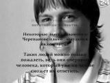 Алексей Черепанов...два года без тебя...