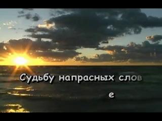 Александр Малинин - Напрасные Слова караоке