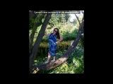 «Настюша» под музыку Arianna feat. Pitbull - Sexy People (All Around The World) (Original Version). Picrolla