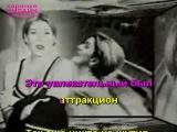 Любовь Успенская - Карусель караоке