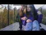 осень 2011=))))) под музыку