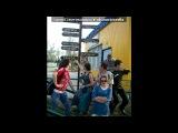 «Урзуф 2012» под музыку Христианские Песни - Берники (www.blagovam.org) - Дни прошли. Picrolla