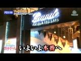 AKB48 no Gachinko Challenge #26 от 21 декабря 2012