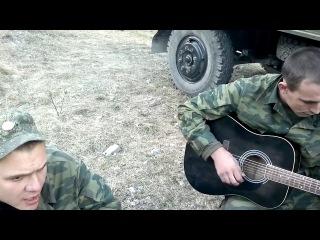 Песни под гитару - На погосте тихо и спокойно