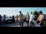9 Грамм - Лето Жара (Клип снимали в Тюмени в пляжном клубе Lipovoe)