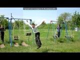 Школа под музыку Румынская девочка - Хоп ша ла ла ла ла ла. Picrolla