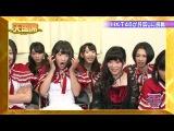 HKT48 Tonkotsu Maho Shoujo Gakuin ep12 (Финальный выпуск) от 17 сентября 2013